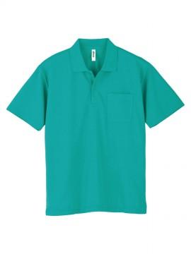 WE-00330-AVP 4.4oz ドライポロシャツ(ポケット付) 拡大画像