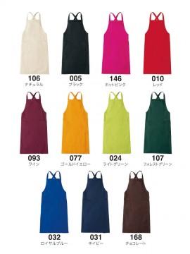 WE-00871-TBA エプロン カラー一覧