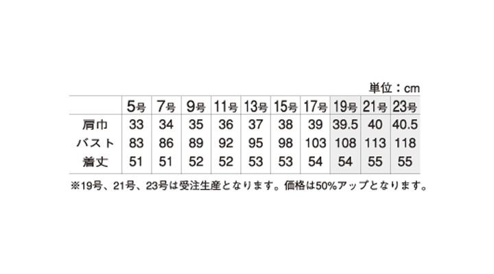 UF2508_size.jpg