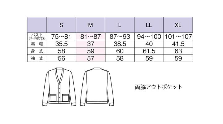 KK7123_size.jpg