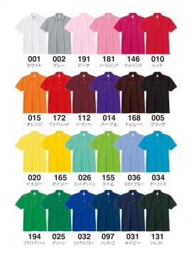 WE-00223-SDP 5.3オンス スタンダードポロシャツ カラー一覧
