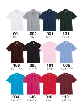WE-00224-SBN 5.3oz スタンダードB / Dポロシャツ カラー一覧