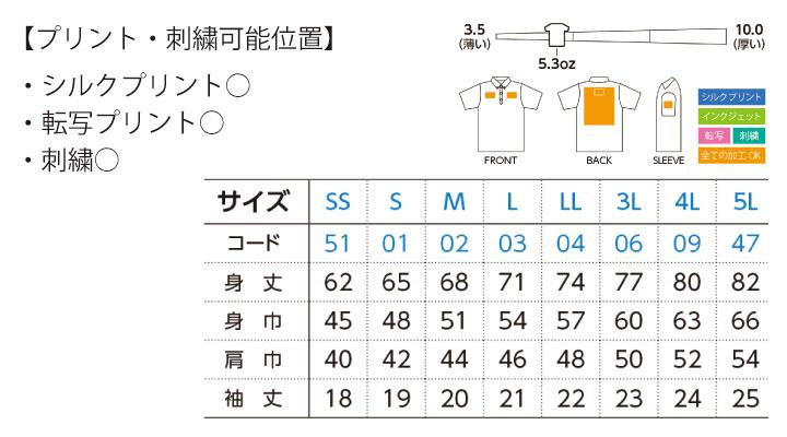 00224-SBN_size.jpg