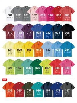 WE-00302-ADP 4.4オンス ドライポロシャツ カラー一覧