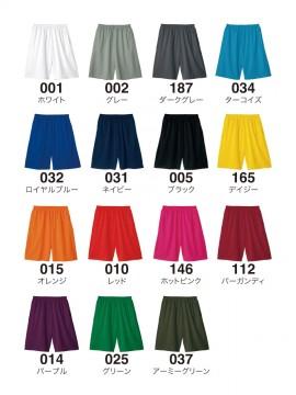 WE-00325-ACP 4.4オンス ドライハーフパンツ カラー一覧