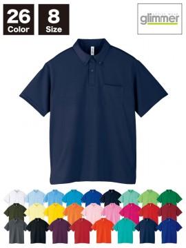 WE-00331-ABP 4.4oz ドライボタンダウンポロシャツ(ポケット付)