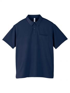 WE-00331-ABP 4.4oz ドライボタンダウンポロシャツ(ポケット付) 拡大画像