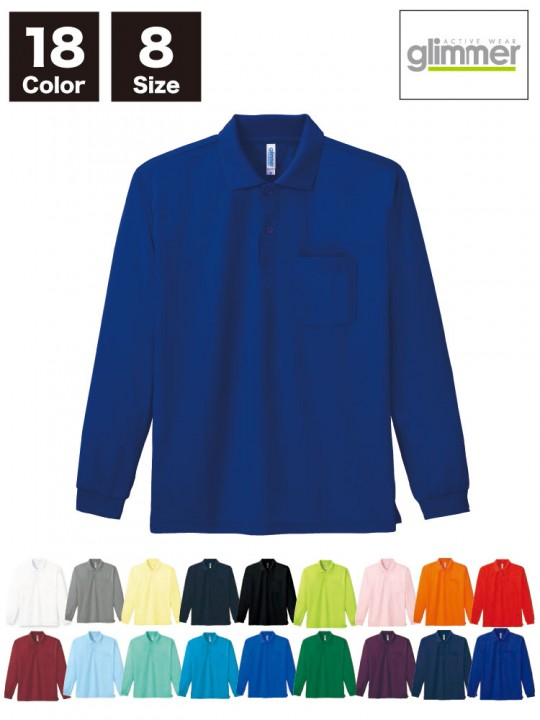 WE-00335-ALP 4.4オンス ドライ長袖ポロシャツ(ポケット付)