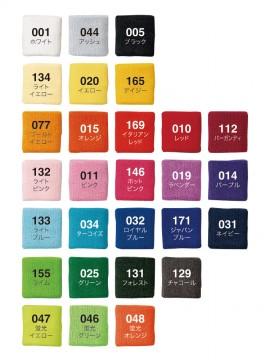 WE-00550-RSB リストバンド カラー一覧