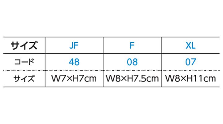 WE-00550-RSB リストバンド サイズ表