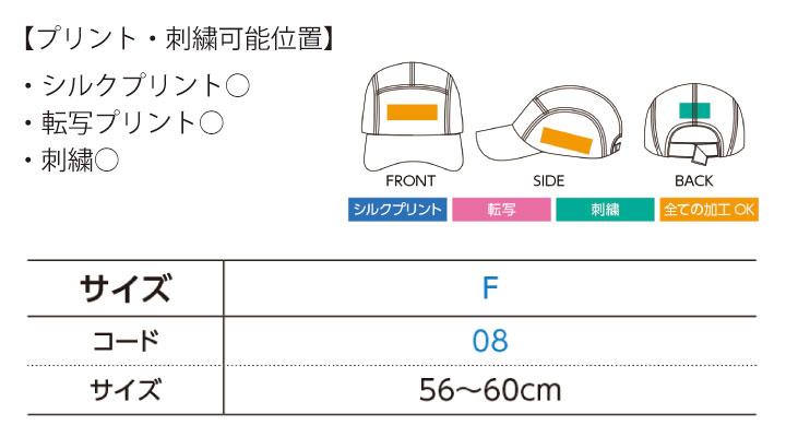 00727-ACC_size.jpg