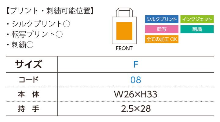 00762-ENN_size.jpg