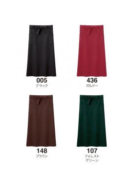 00879-PSA ポリソムリエエプロン カラー一覧