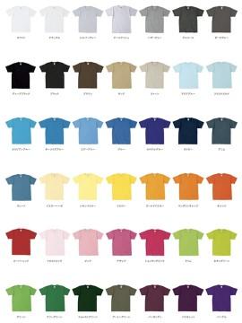 OE1116 オープンエンド マックスウェイト Tシャツ カラー一覧
