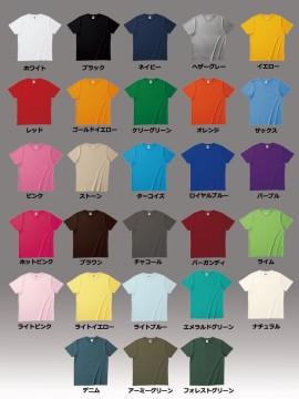 GAT500 ヘビーウェイトTシャツ カラー一覧