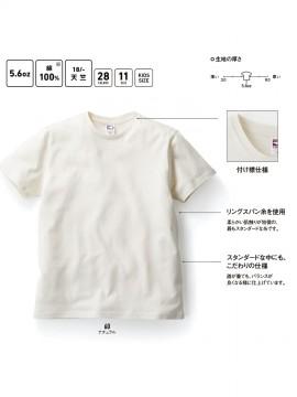 GAT500 ヘビーウェイトTシャツ 機能