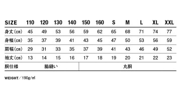 GAT500 ヘビーウェイトTシャツ サイズ表