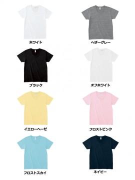 SFU114 スリムフィット UネットTシャツ カラー一覧
