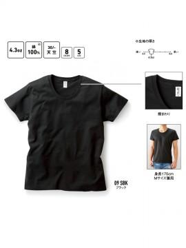 SFU114 スリムフィット UネットTシャツ 機能