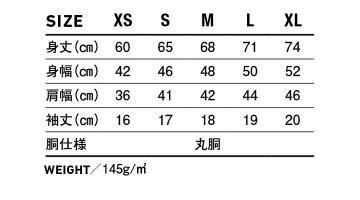 SFU114 スリムフィット UネットTシャツ サイズ表