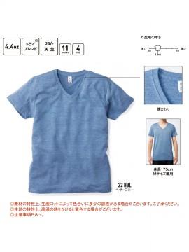 4.4oz トライブレンド Vネック Tシャツ