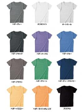 TCR127 トライブレンド ウィメンズTシャツ カラー一覧
