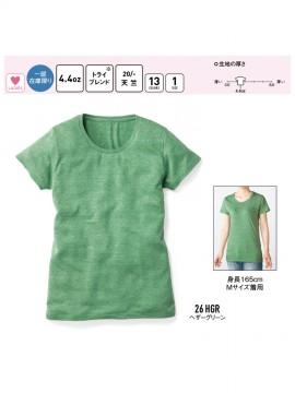 TCR127 トライブレンド ウィメンズTシャツ 機能