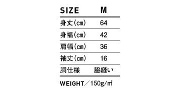 TCR127 トライブレンド ウィメンズTシャツ サイズ表