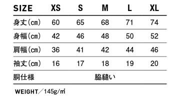 SNB141 ナローボーダー Tシャツ サイズ表
