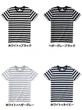 SBT125 ボーダー Tシャツ カラー一覧
