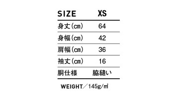 SBT126 ウィメンズ ボーダー Tシャツ サイズ表