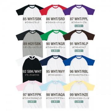 6.2oz オープンエンド ラグラン Tシャツ