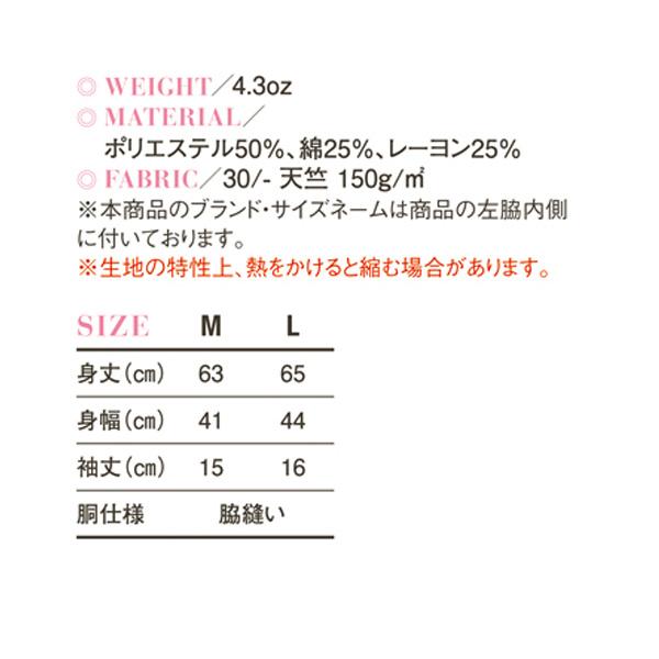 wbt801_size.jpg