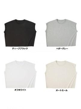 WNS807 スリーブレス ワイド Tシャツ カラー一覧