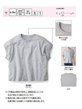 WNS807 スリーブレス ワイド Tシャツ 詳細