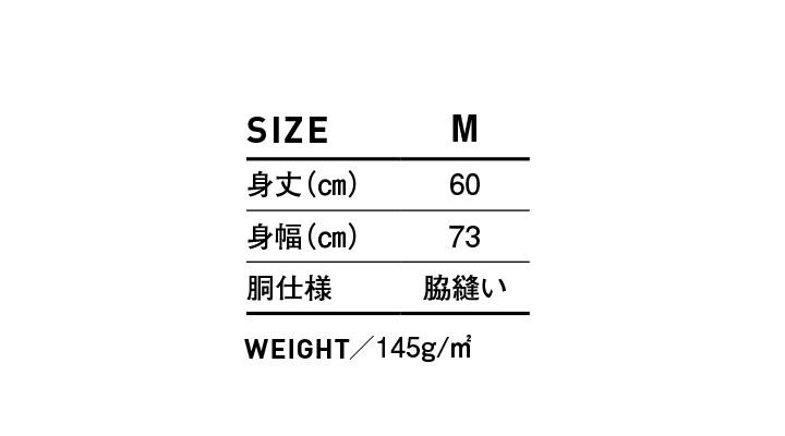 WNS807_size.jpg