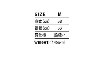 WDN804 ウィメンズドルマンシャツ サイズ表