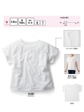 3.8oz ウィメンズ ロールアップTシャツ