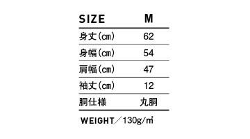WRU806 ウィメンズ ロールアップ  Tシャツ サイズ表