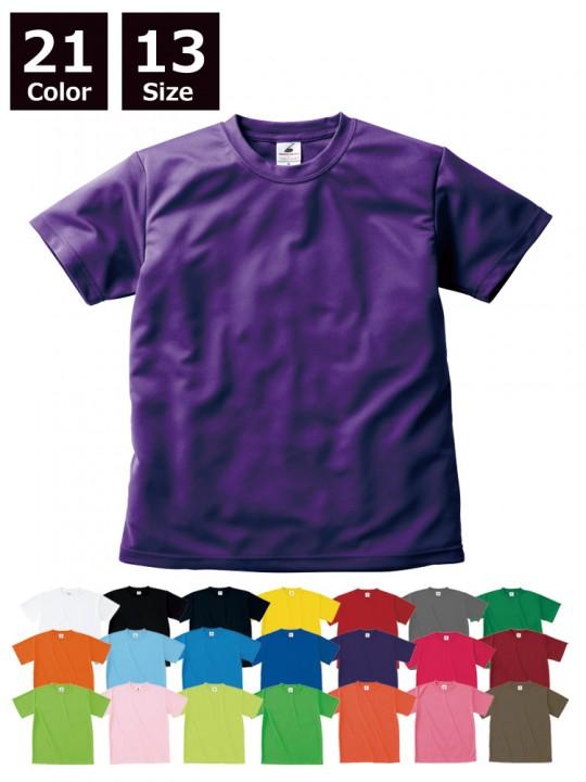 4.1oz ファイバードライ Tシャツ