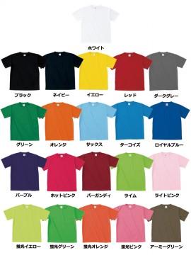 POT104 ファイバードライ Tシャツ カラー一覧