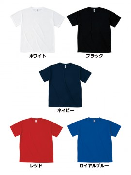 ACT108 アクティブ Tシャツ カラー一覧