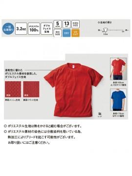 3.2oz アクティブ Tシャツ