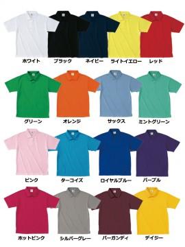 ATP261 アクティブ ポロシャツ カラー一覧