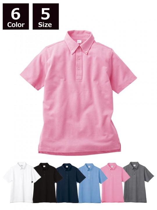 BPS265 ビズスタイル BD ポロシャツ