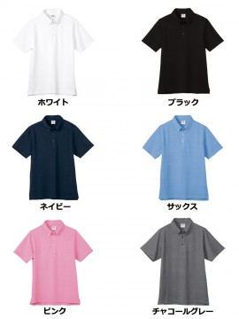 BPS265 ビズスタイル BD ポロシャツ カラー一覧