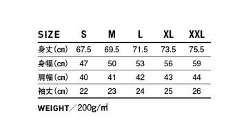 BPS265 ビズスタイル BD ポロシャツ サイズ表