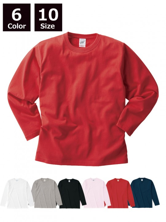OE1210 オープンエンド マックスウェイトロングスリーブTシャツ(リブ無し)
