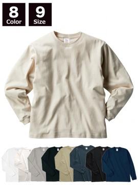 RL1216 オープンエンドマックスウェイトロングスリーブTシャツ(リブ有り)