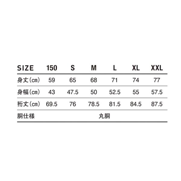 oe1212_size.jpg